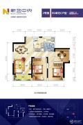 新地中央广场3室2厅1卫85平方米户型图