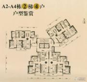 保利东江首府122--127平方米户型图