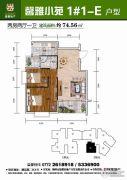 馨雅小苑2室2厅1卫74平方米户型图