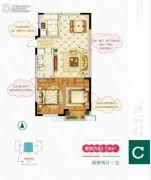 嵛景华城・心领地2室2厅1卫82平方米户型图