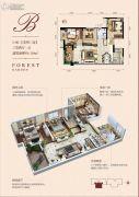 林邑3室2厅1卫110平方米户型图