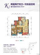 北大资源博雅2室2厅2卫82平方米户型图