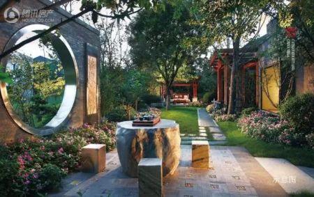 泰禾蓝山院子