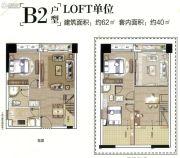 保利翡翠山0室0厅0卫62平方米户型图