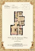 罗马公元3室2厅2卫0平方米户型图