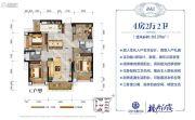 美的・梧桐庄园4室2厅2卫129平方米户型图