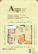 学府怡景3室2厅2卫87平方米户型图