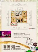 俊发城3室2厅1卫0平方米户型图