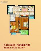 元泰园中园2室1厅1卫89平方米户型图