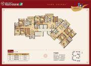 奥园合创新城4室2厅2卫110--140平方米户型图
