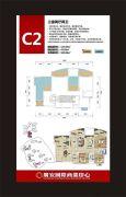 广安国际商业中心3室2厅2卫121--122平方米户型图