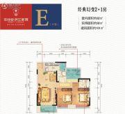 佳兆业滨江新城2室2厅2卫101平方米户型图