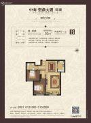 中海�鼎大观2室2厅1卫92平方米户型图