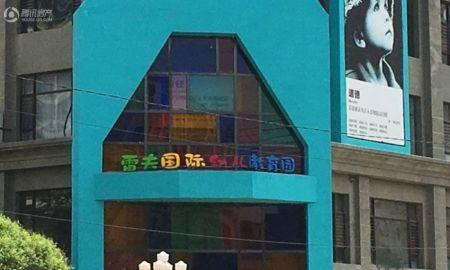 鑫丰御景庭