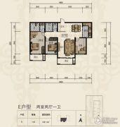 三田雍泓・青海城2室2厅1卫142平方米户型图
