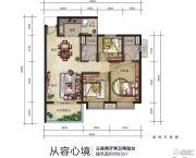 开平康城3室2厅2卫93平方米户型图