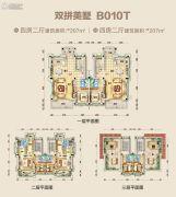 襄阳碧桂园207平方米户型图