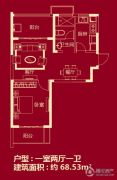 恒大名都1室1厅1卫68平方米户型图