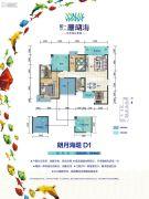 宏一・珊瑚海2室2厅2卫106平方米户型图