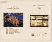 中海寰宇天下1室1厅1卫50平方米户型图