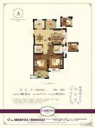 美都良景学府3室2厅2卫98平方米户型图