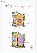 汉华城甜心广场4室2厅3卫163平方米户型图