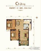 明发世贸中心2室2厅1卫94平方米户型图