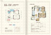 长湖峰境3室2厅2卫125平方米户型图