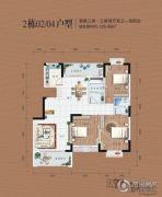 同安・福龙湾3室2厅2卫125平方米户型图