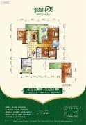 御景中央花园4室2厅2卫0平方米户型图
