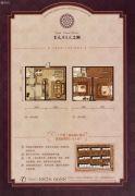 雅世・乐府兰庭2室2厅2卫110平方米户型图