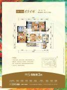 中集国际城五期3室2厅2卫115平方米户型图
