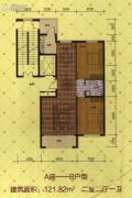万豪・国际花园2室2厅1卫121平方米户型图