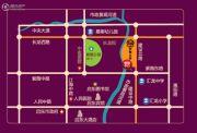 伊顿公馆交通图