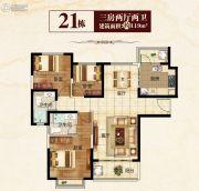 恒大绿洲3室2厅2卫119平方米户型图