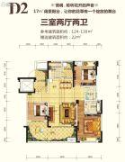 海宏江南壹号3室2厅2卫124--130平方米户型图