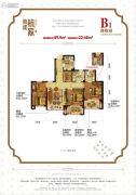 赞成杭家3室2厅2卫89平方米户型图