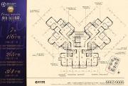 恒大龙江翡翠3室2厅1卫91平方米户型图