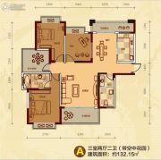 中央一品3室2厅2卫132平方米户型图