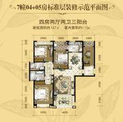 安康・金海湾4室2厅2卫147平方米户型图