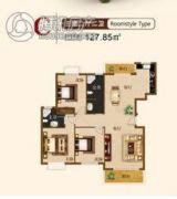 中懋和府3室2厅2卫127平方米户型图