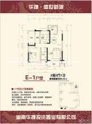 盛世新城2室2厅1卫98平方米户型图