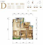 天籁福巴黎之春3室2厅2卫107--111平方米户型图