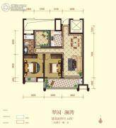 华府・翡翠庄园3室2厅1卫95平方米户型图
