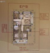 香格里拉4室2厅2卫139平方米户型图