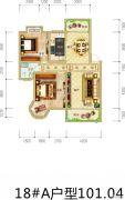 大明・锦绣铭郡2室2厅1卫101平方米户型图