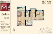绿地・大城天地2室2厅1卫67平方米户型图