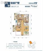 联投金色港湾3室2厅2卫110平方米户型图