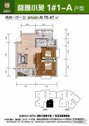 馨雅小苑2室1厅1卫75平方米户型图