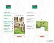 昂展公园里4室2厅2卫165平方米户型图